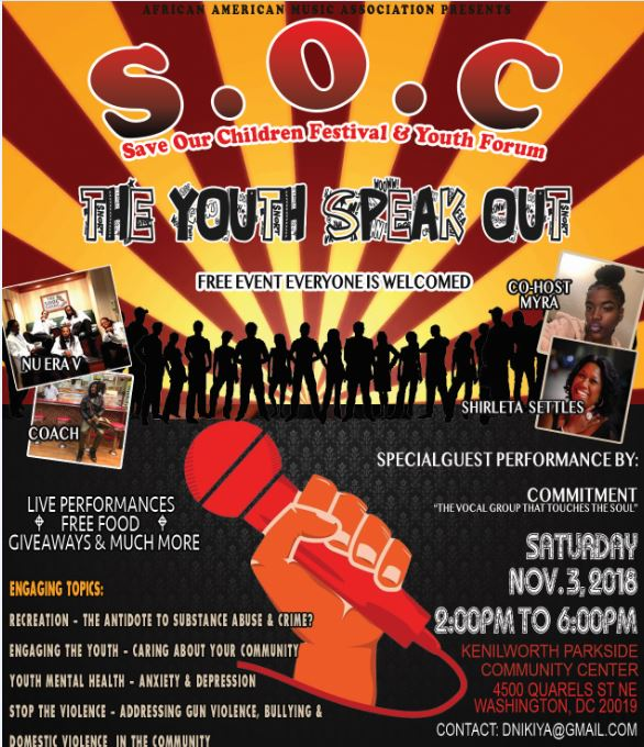 African American Music Association Presents Save Our Children